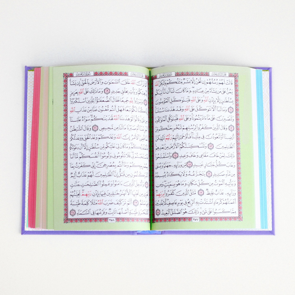 أفكار هدايا رمضان للكبار والأطفال متجر هدايا الرياض مصحف قرآن بنفسجي