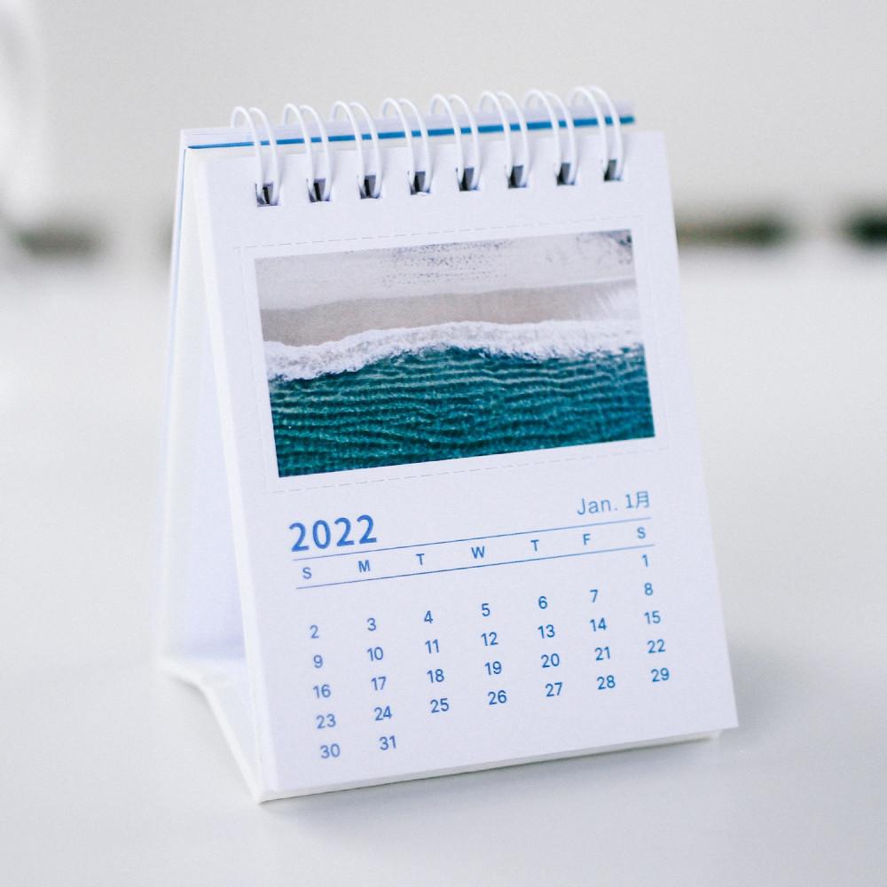 تقويم ميلادي 2022 بحر شاطئ صور فوتوغرافية بحر شاطئ طباعة تقويم مكتب