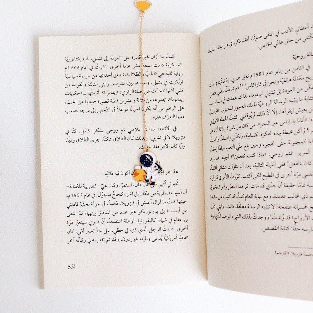 عشاق القراءة أفضل كتاب هدية نادي القراءة لوازم المكتبة مستلزمات متجر