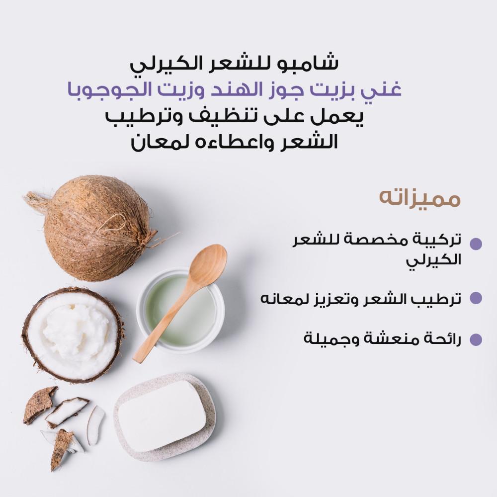 أفضل منتجات العناية بالشعر الكيرلي توصيل سريع طريقة عمل الشعر الكيرلي