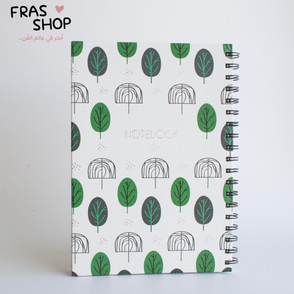 دفتر الاشجار