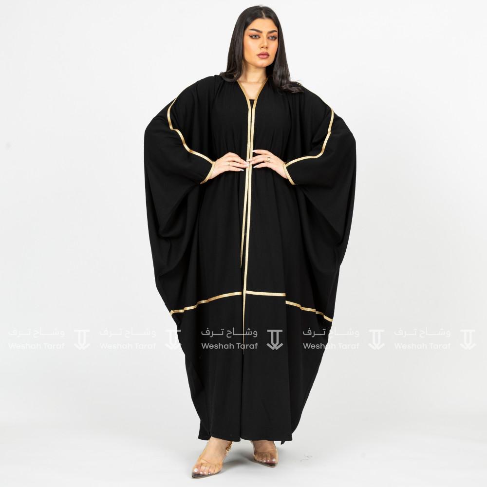 عباية قماش زوم اندونيسي بشت كلفة ذهبي