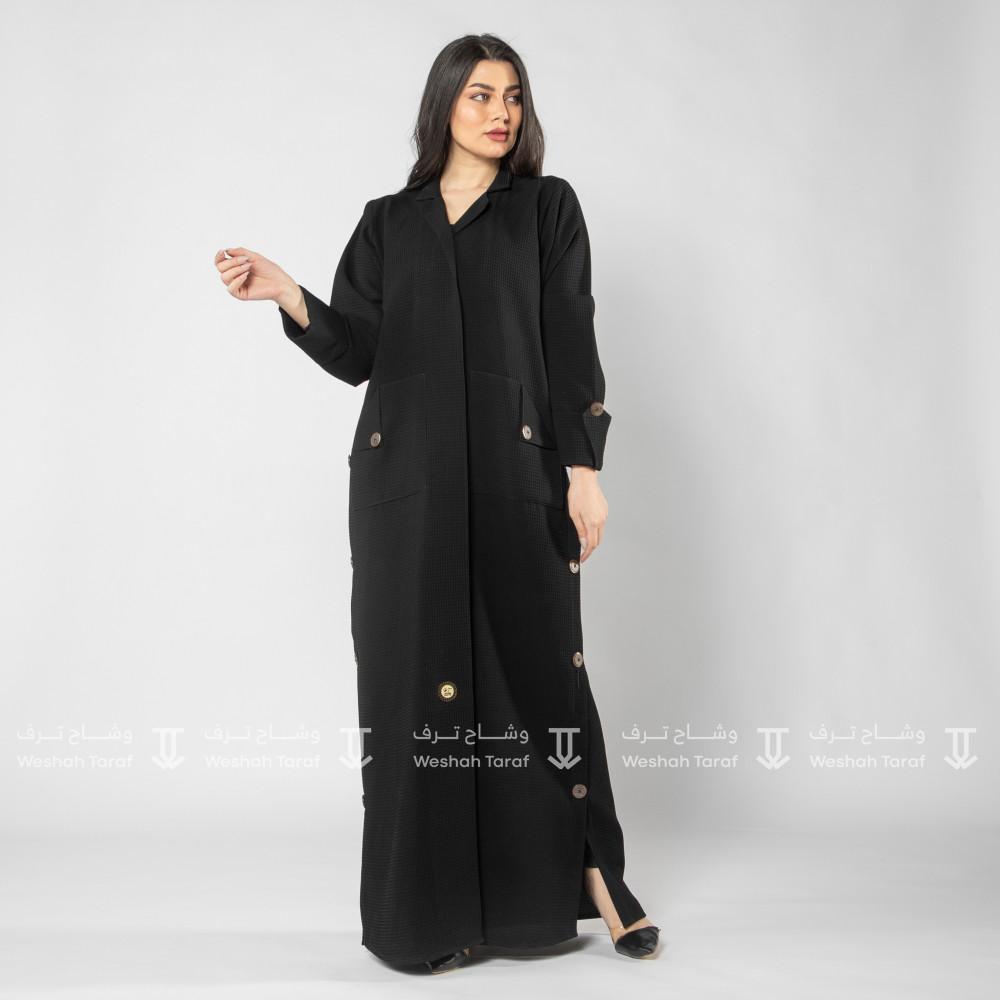 عباية قماش بسكوت بقصة ياقة الجاكيت من الامام و جيوب مزينة بأزرار