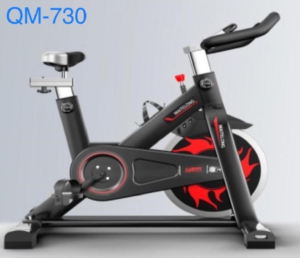 دراجة رياضية الحديث رقم 730 متجر دار اللياقة