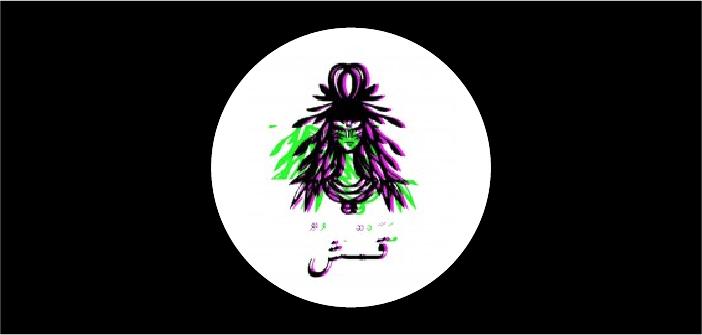 Qamsh