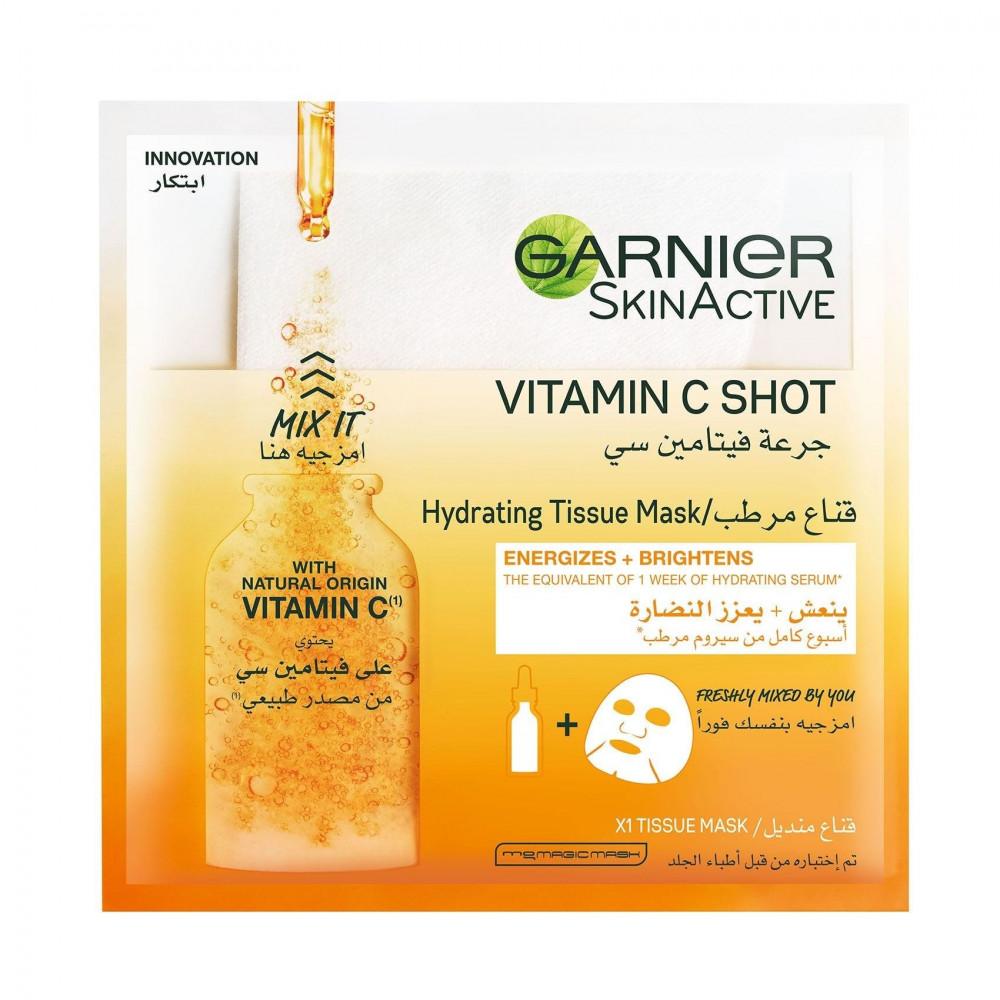جرعة مرطبة من الفيتامين سي ينعش و يعزز النضارة من غارنييه 33غ