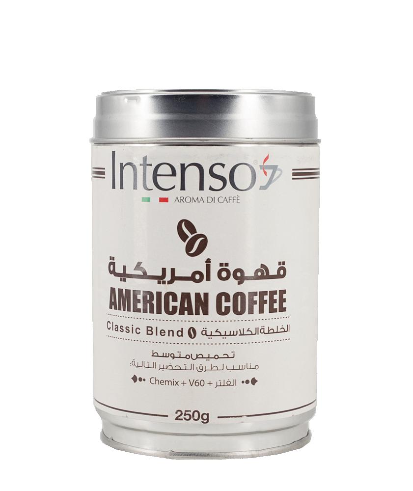 بياك-انتينسو-قهوة-امريكية-كلاسيك-قهوة-عالمية