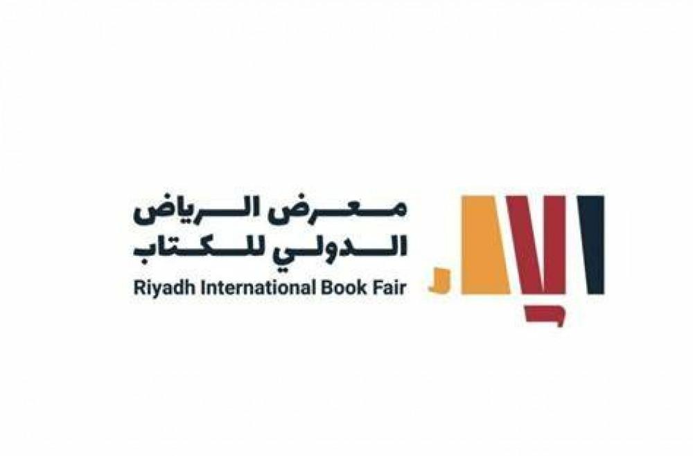 توصيات مكتبة كاف معرض الرياض الدولي للكتاب 2021