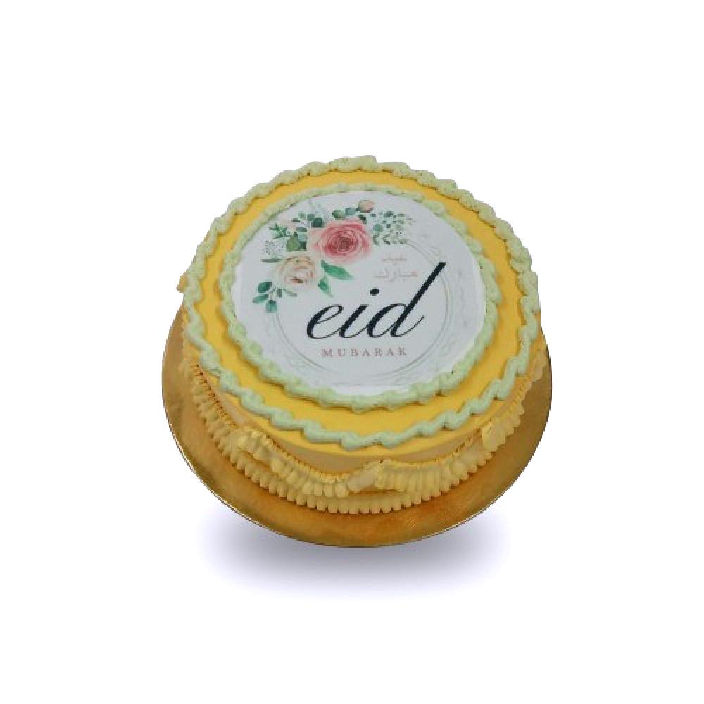 كيكة عيدكم مبارك