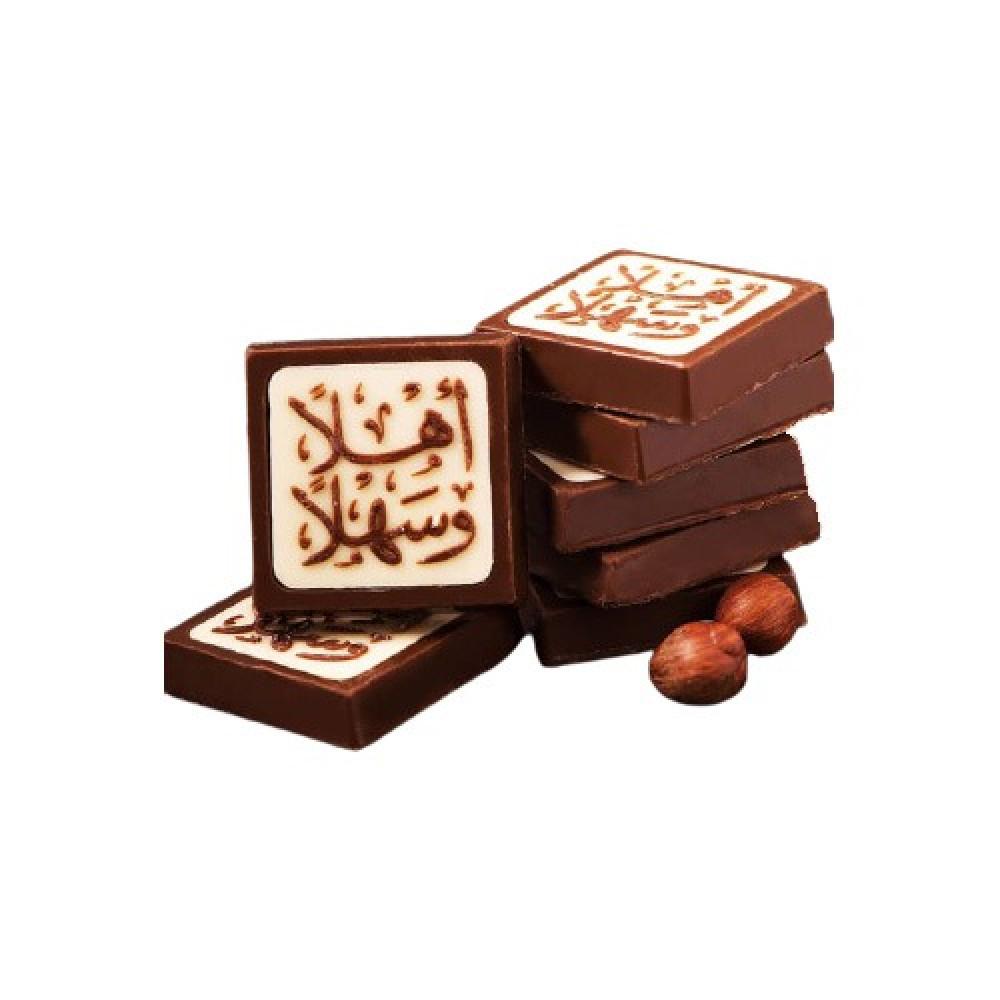 شوكولاتة حفر