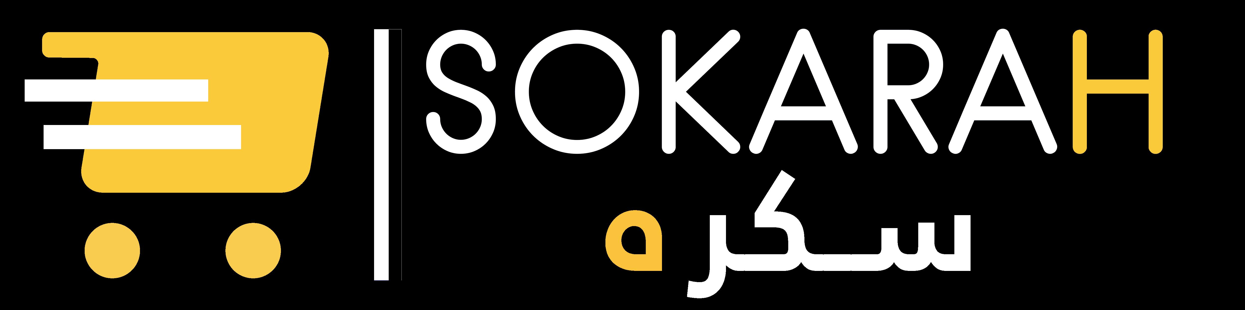 Sokarah