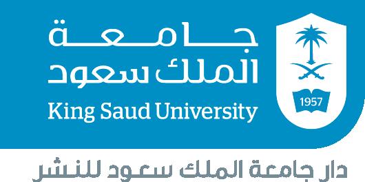 دار جامعة الملك سعود للنشر