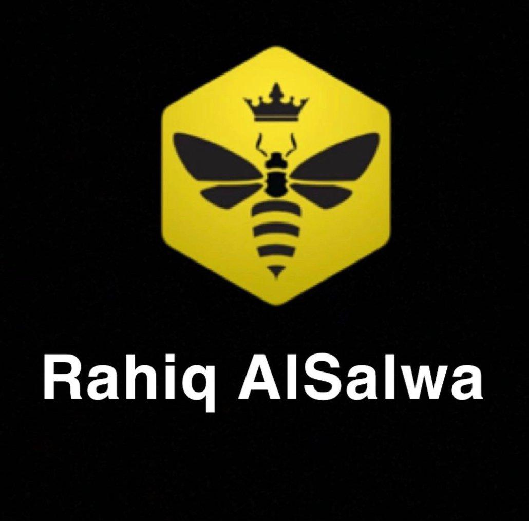RAHIQ ALSALWA