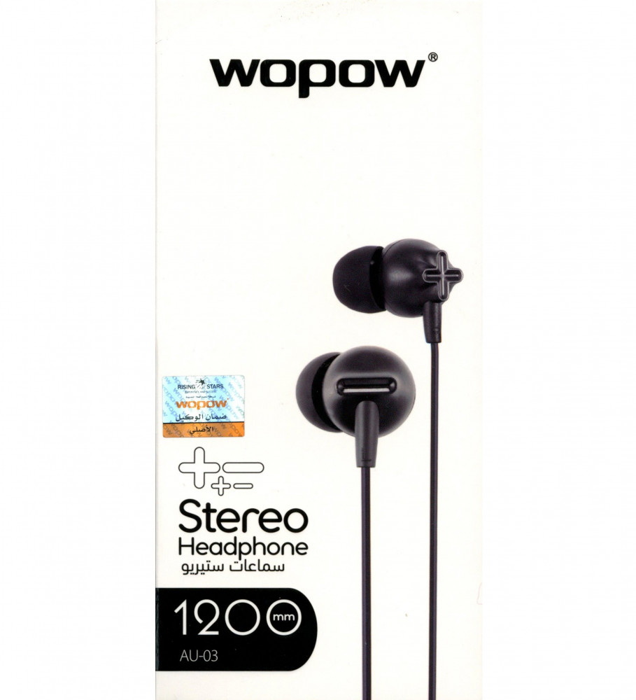 wopow-سماعة سلك طويل
