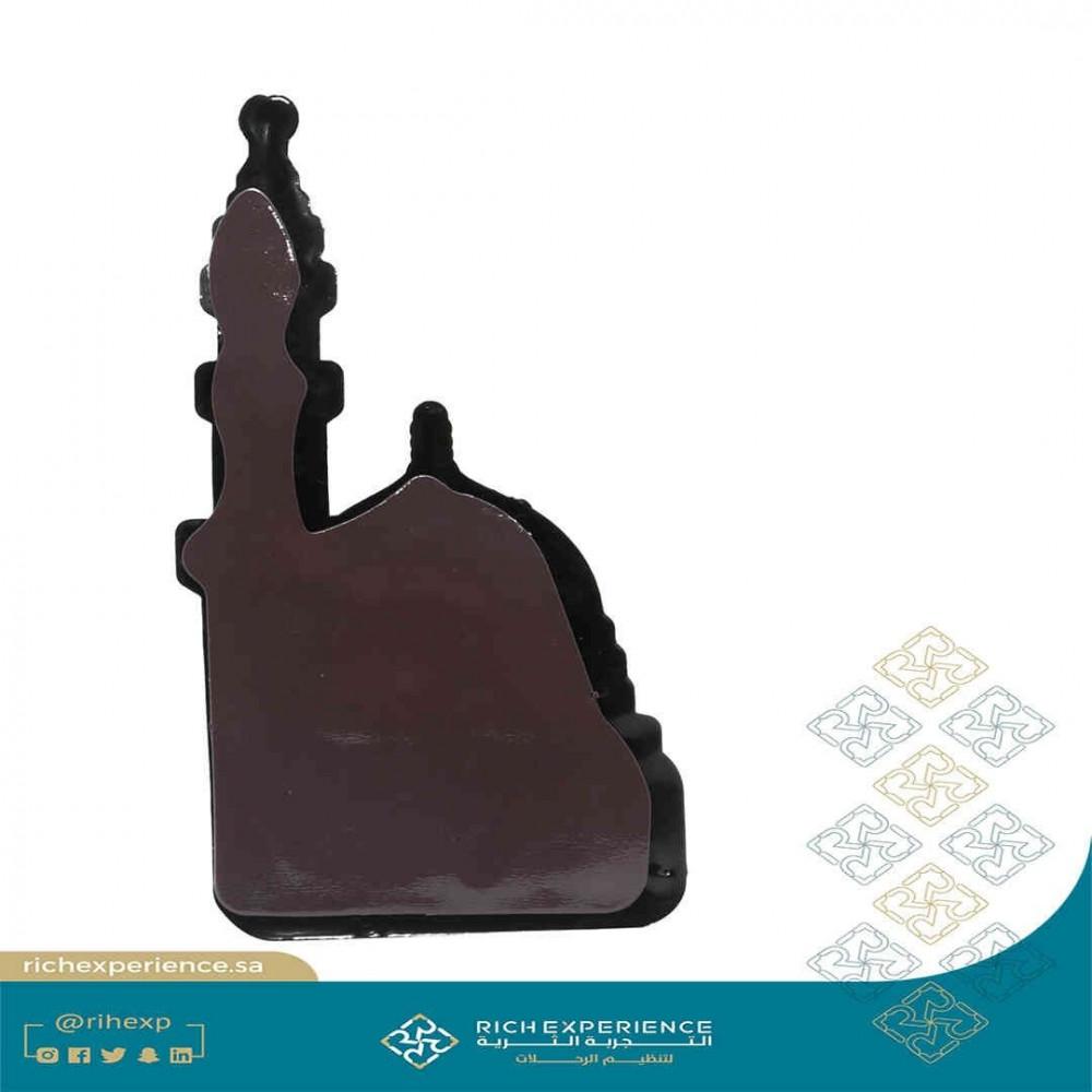 Medina Qubah PVC Magnet