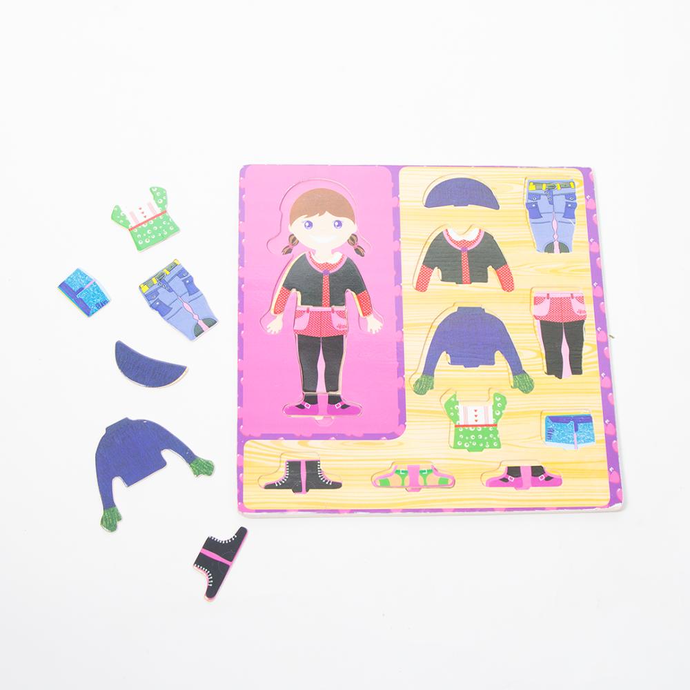 بزل تركيب تعليمية ملابس بزل تركيب ملابس لعب تعليمية اطفال العاب اطفال