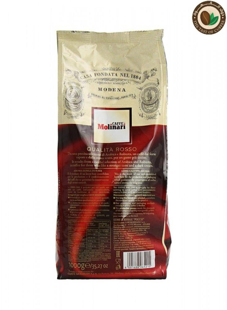 قهوة كواليتي روسا من موبيناري