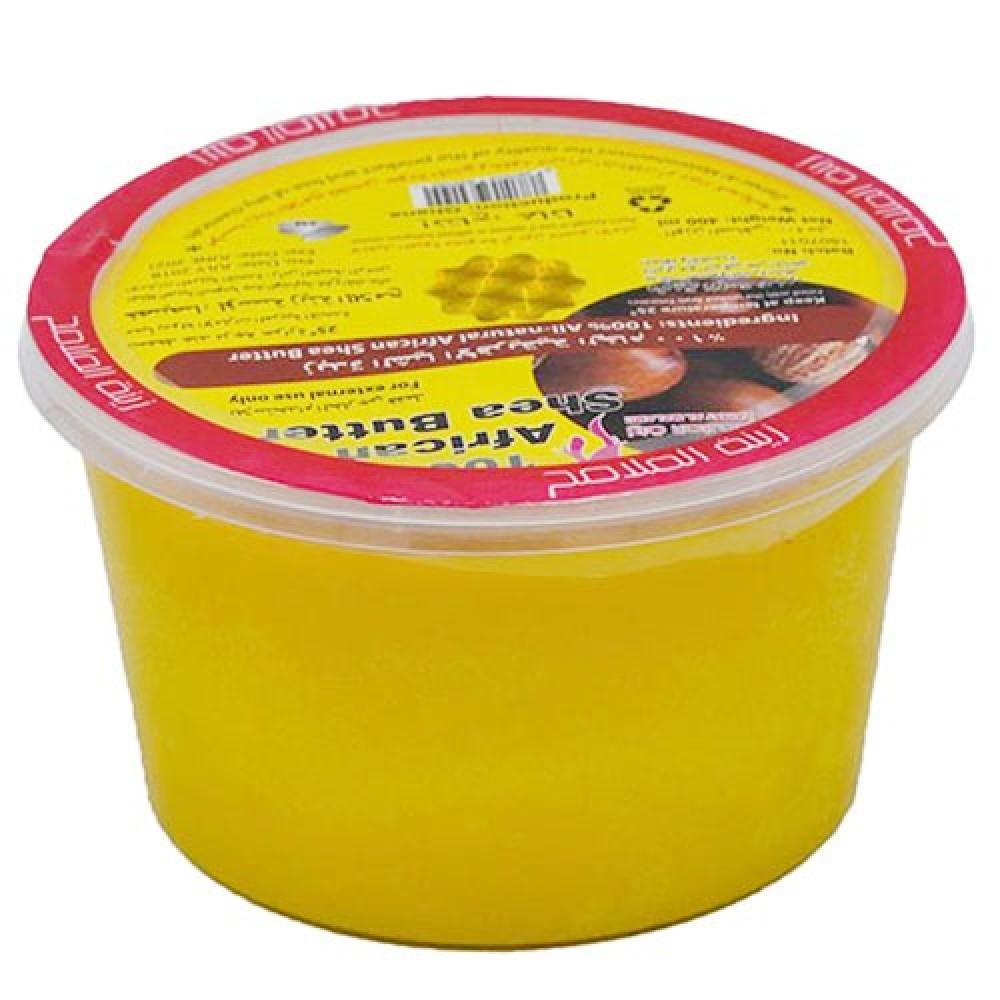 زبدة الشيا الافريقية الخام الصفراء 400 جرام