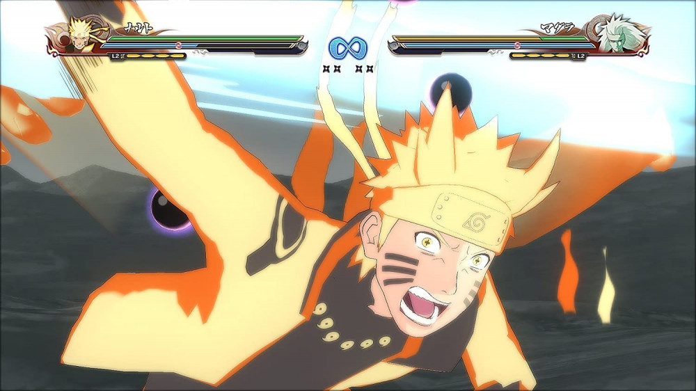 Naruto Shippuden-Ultimate Ninja Storm 4 - PlayStation 4