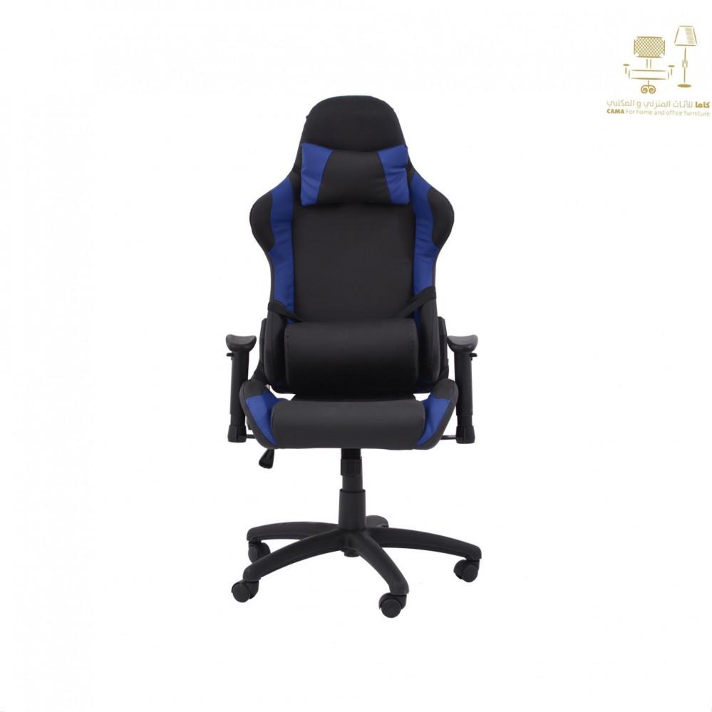 كرسي العاب كحلي يد متحركة C-947-9300-2 من كاما
