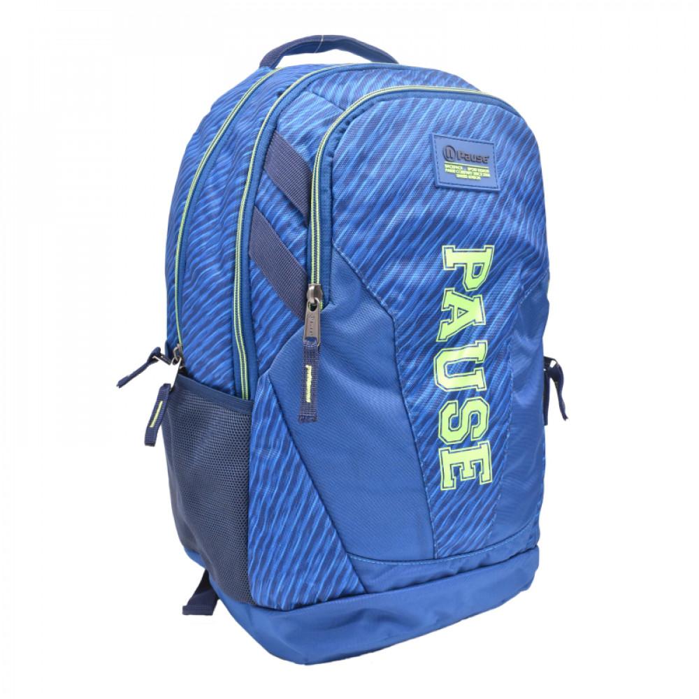 شنطة ظهر رياضي ازرق بوز, Backpack, Pause