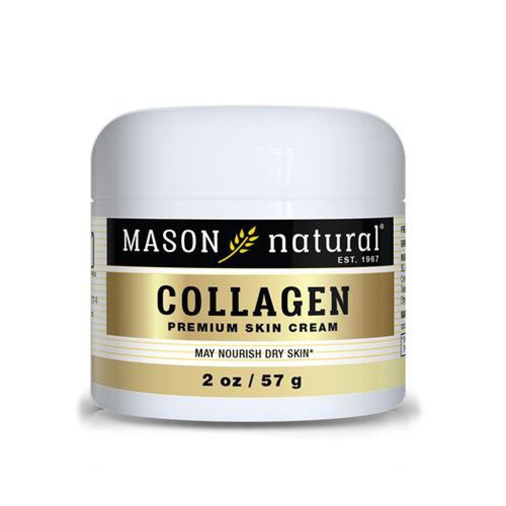 كريم الكولاجين من ماسون 57 كريم الكولاجين افضل كريم مفتح كريم Mason