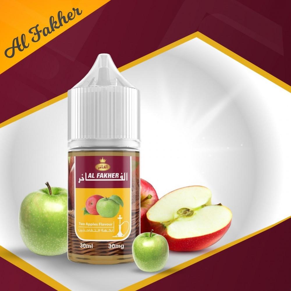 نكهة الفاخر تفاحتين سولت نيكوتين - Al Fakher Double Apple - Salt Nicot