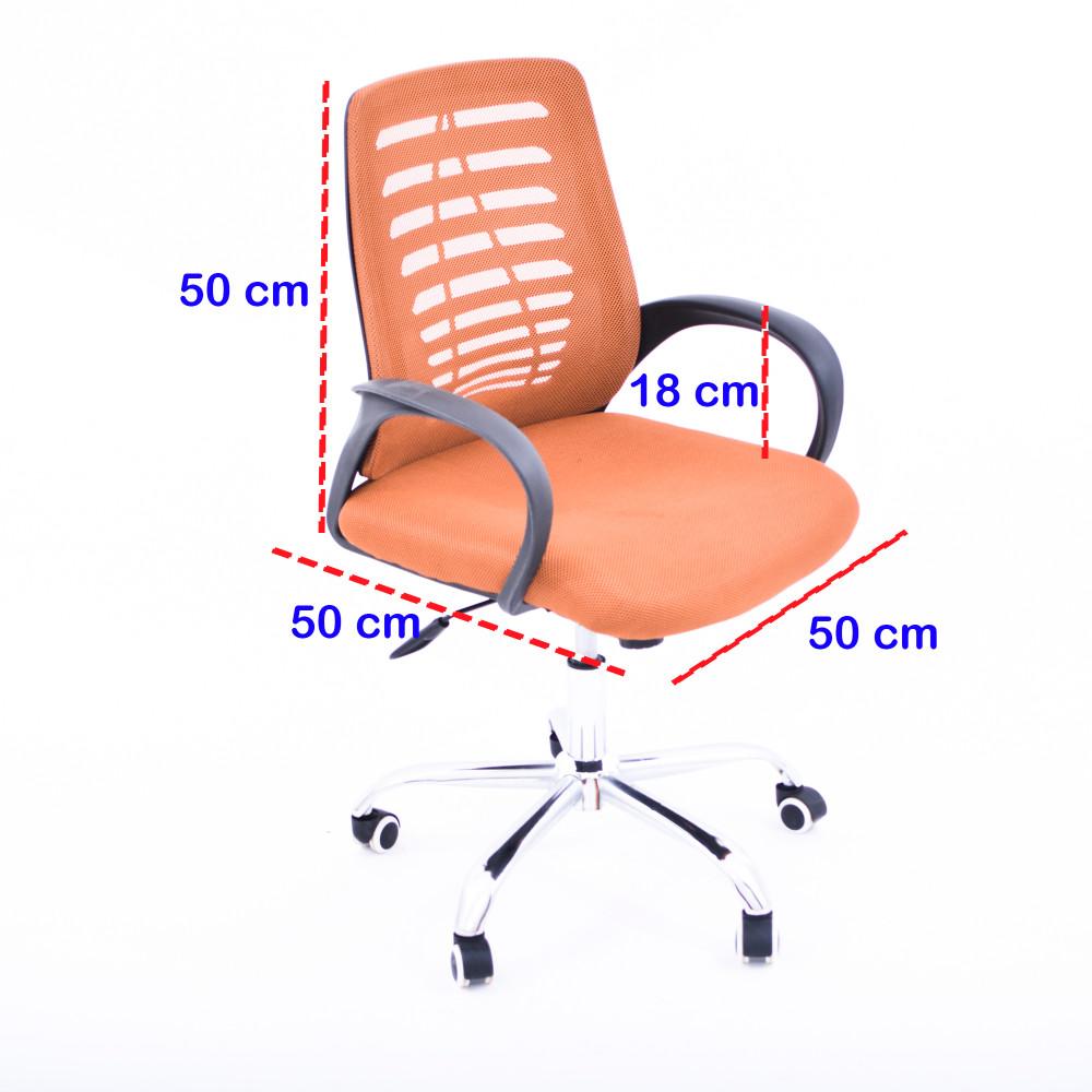 كرسي مكتبي ظهر شبك بني  YA-67BEIGE
