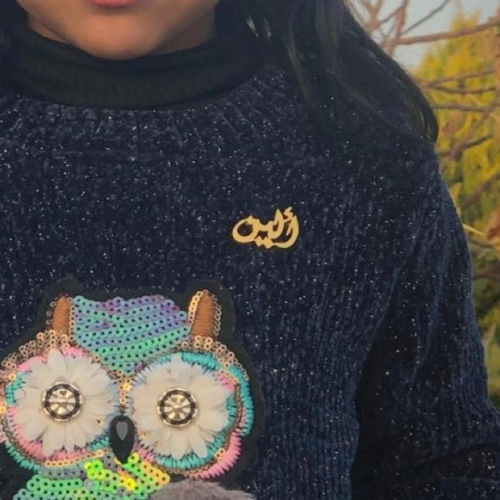 اجمل بروشات ملابس للاطفال - داما - متجر لوازم اكسسوارات