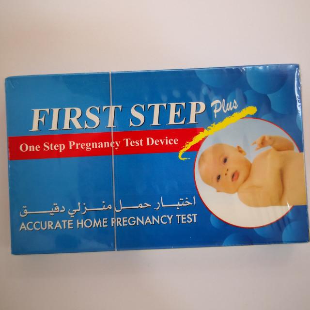 اختبار حمل فيرست ستيب دكان الصحة