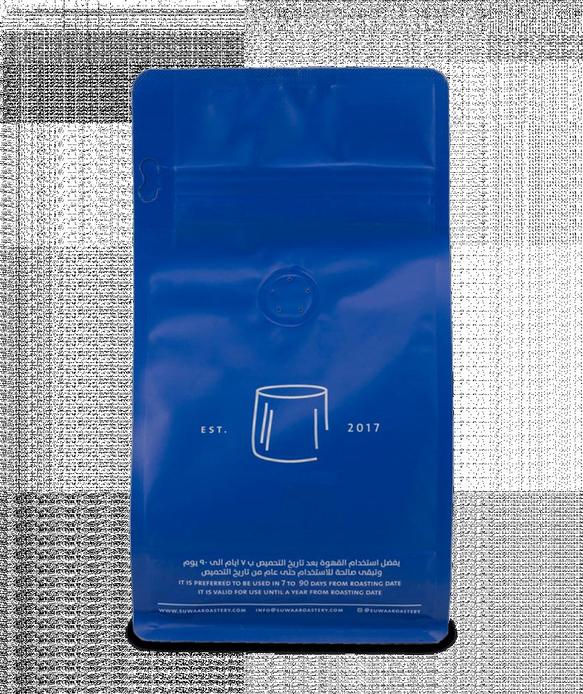 بياك-صواع-السلفادور-ال-كوبو-قهوة-مختصة