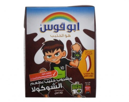 حليب ابو قوس شوكولاته تذوق الضيافة
