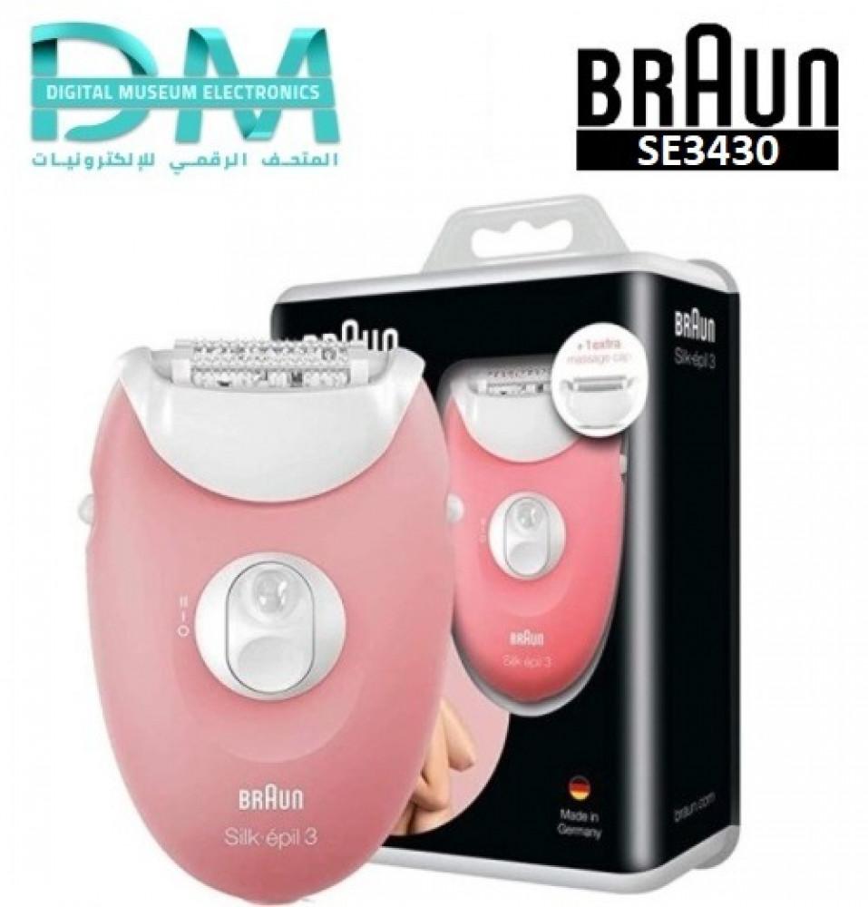 حلاقة براون نسائي Braun SE3430