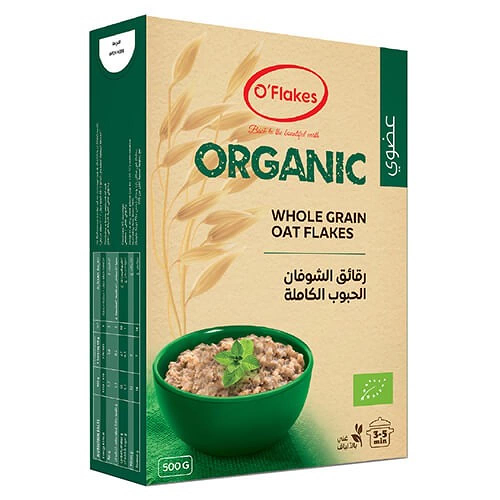 رقائق شوفان الحبوب الكاملة عضوي 500 جرام