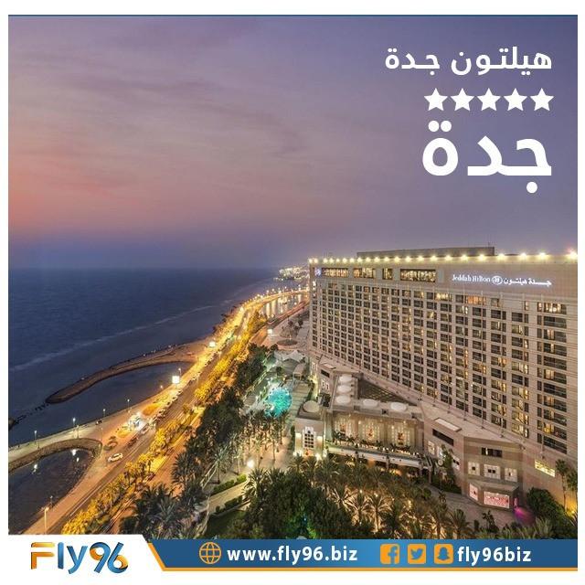 Hilton Jeddah Picture Of Jeddah Hilton Jeddah Tripadvisor 1