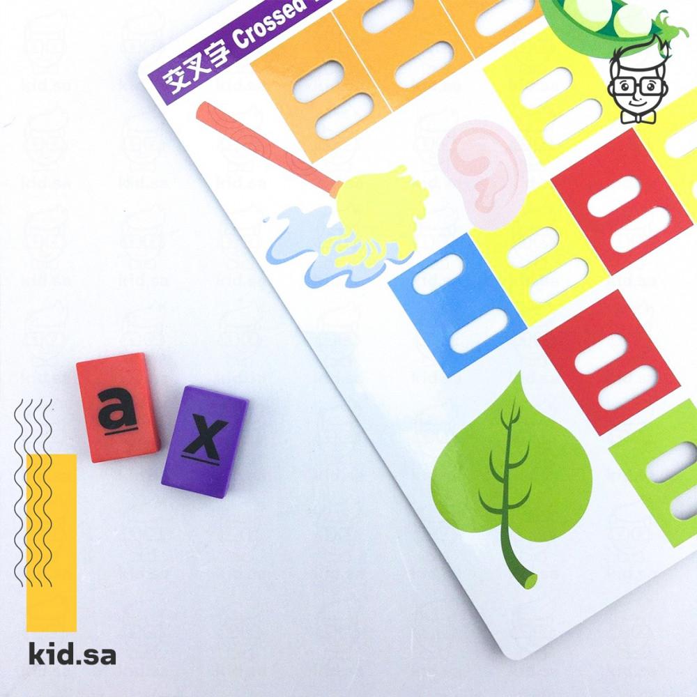 لعبة الدومينو لتعليم اللغة الانجليزية