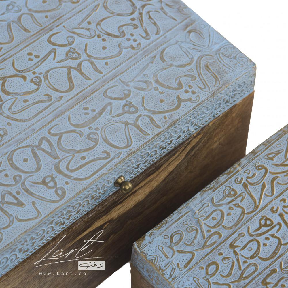 صندوق علب خشب للهدايا - متجر لاغت