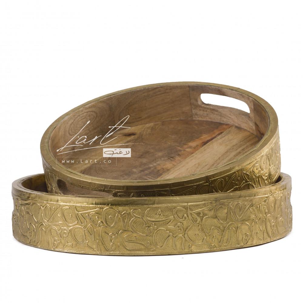 صواني تقديم دائرية - متجر لاغت