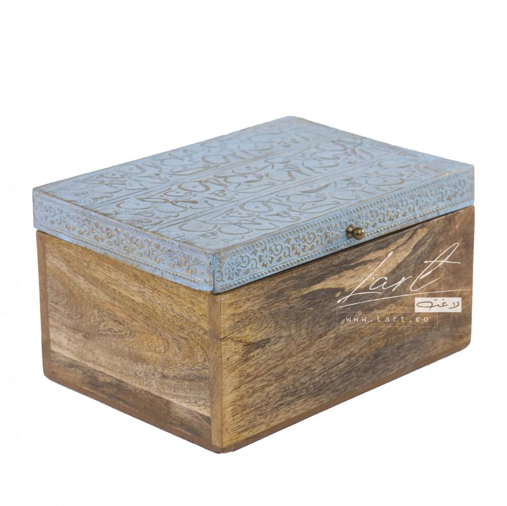 علب خشب للهدايا - متجر لاغت