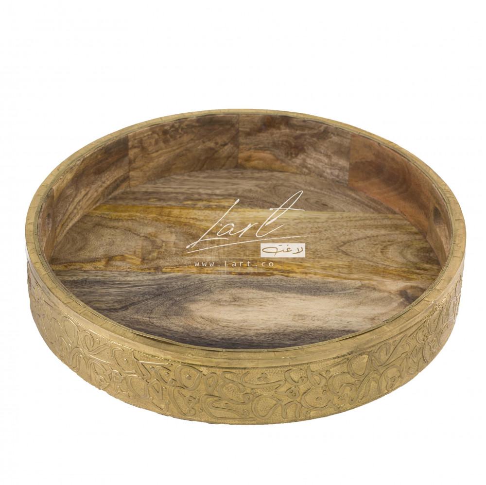 اجمل صواني تقديم دائرية - متجر لاغت