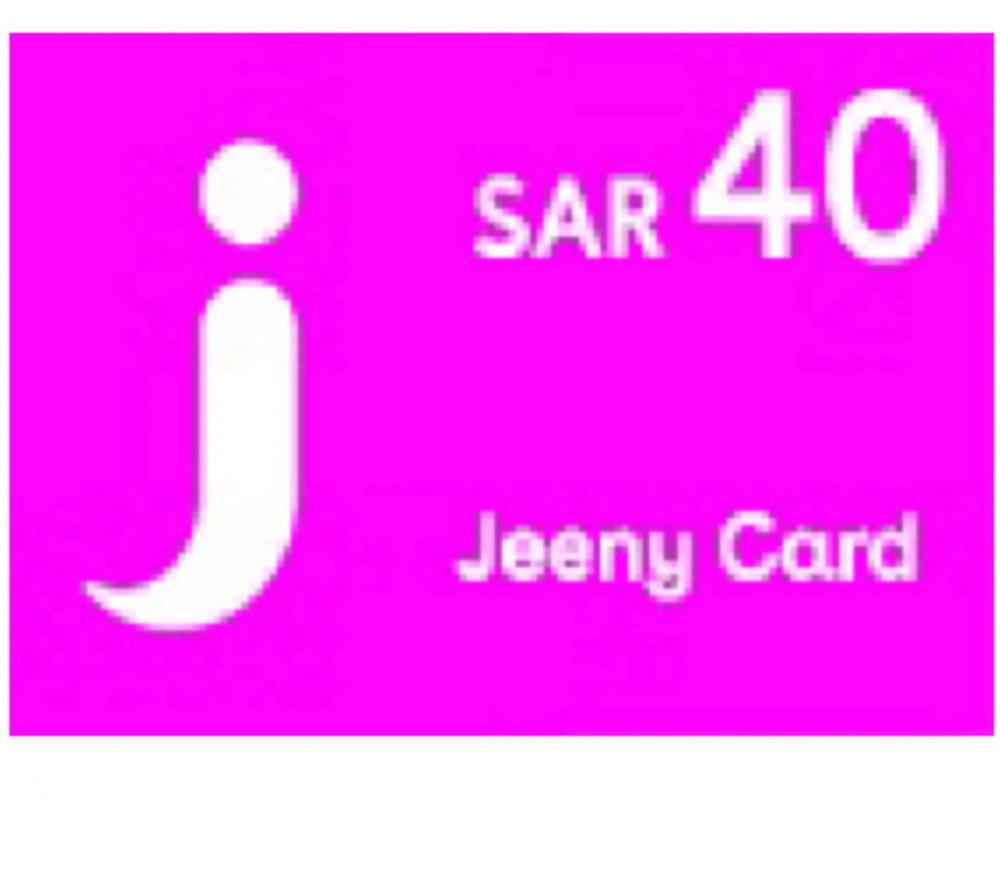 بطاقة جيني 40 سعودي