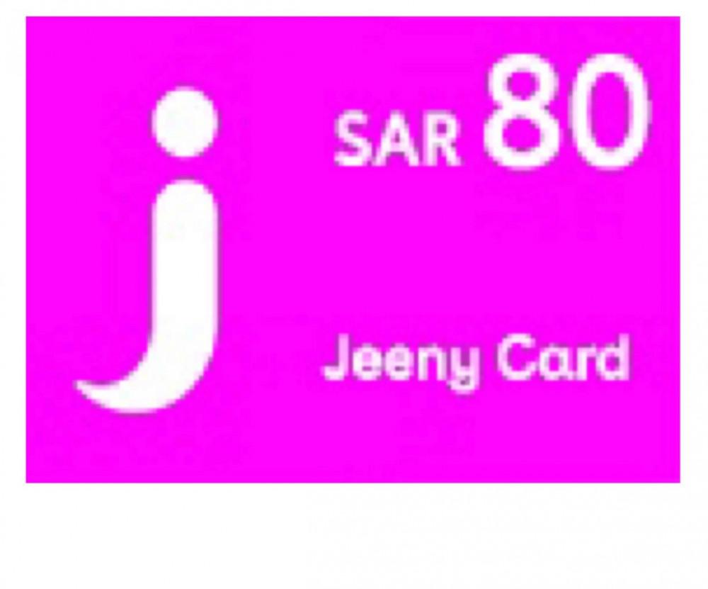 بطاقة جيني 80