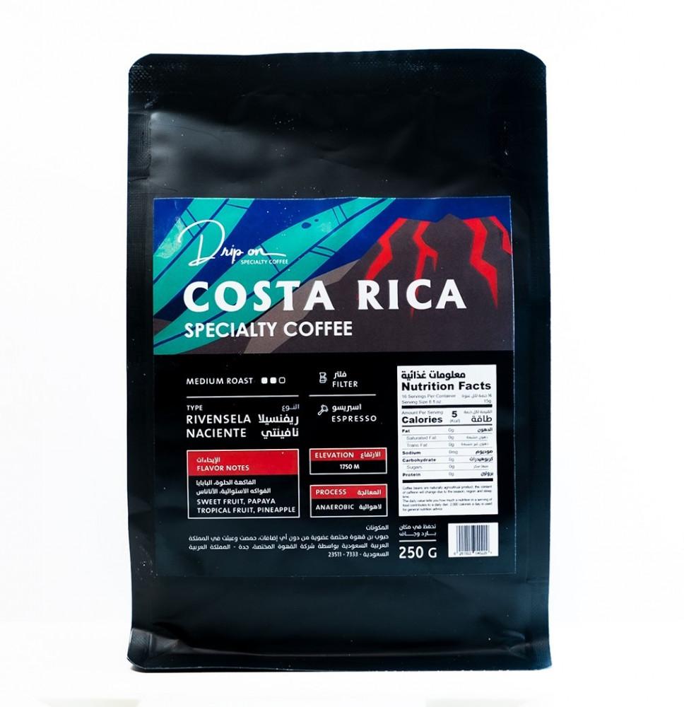 حبوب قهوة مختصة كوستاريكا