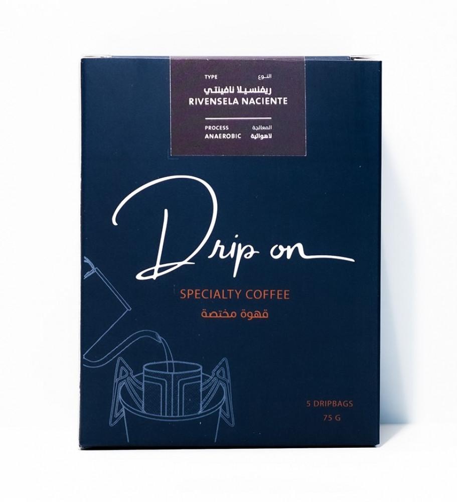 اظرف قهوة مقطرة جاهزة