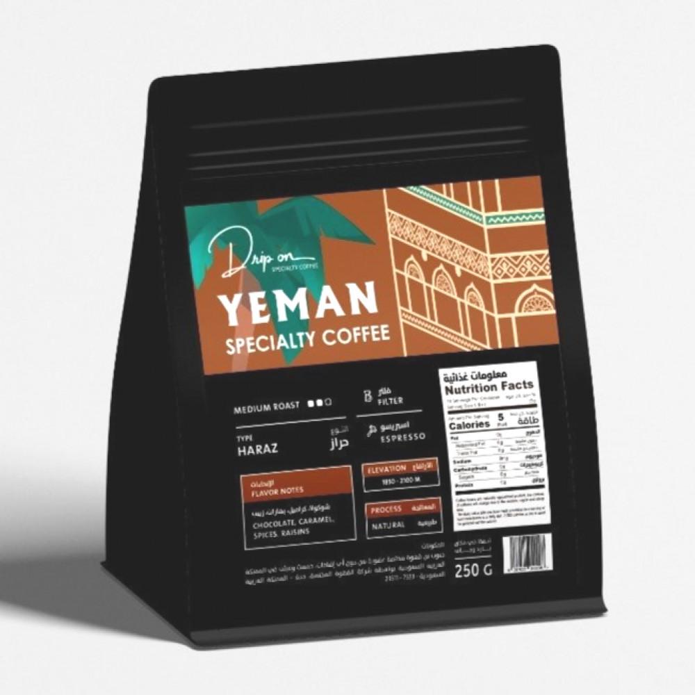 قهوة مختصة يمينة