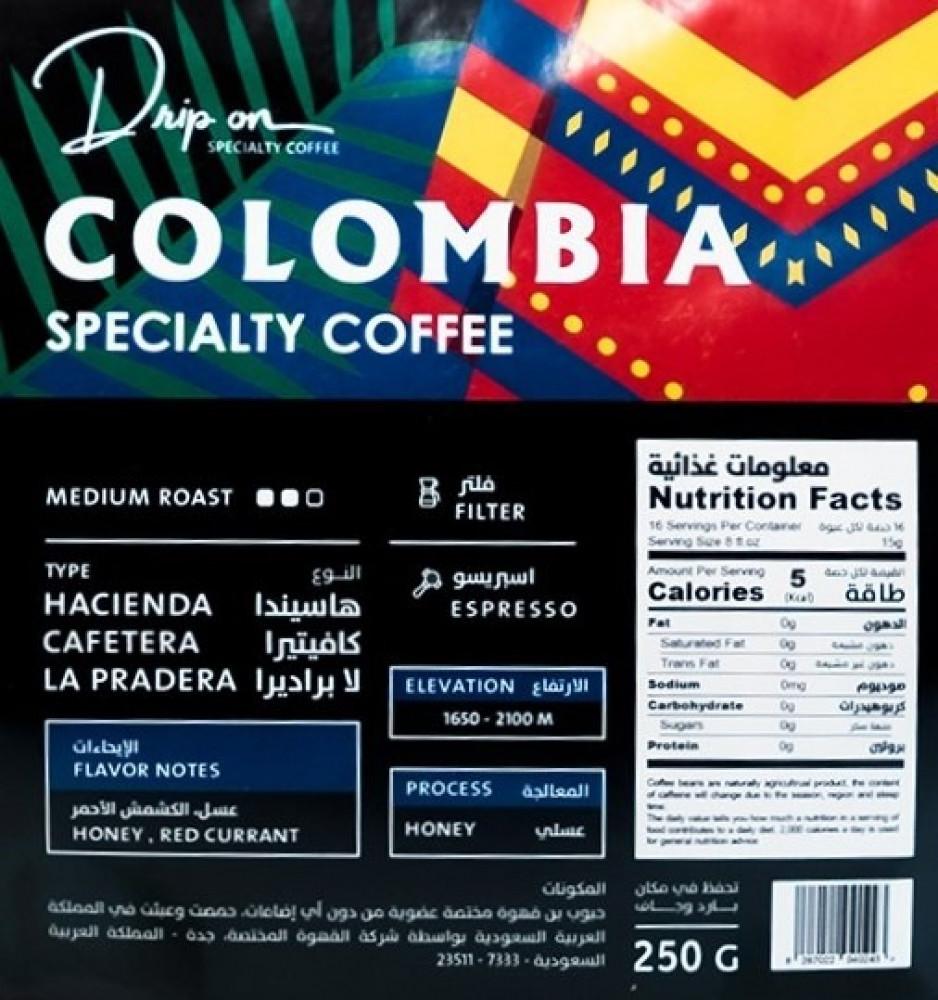 قهوة كولومبية
