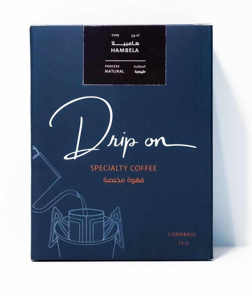 اكياس قهوة مقطرة جاهزة