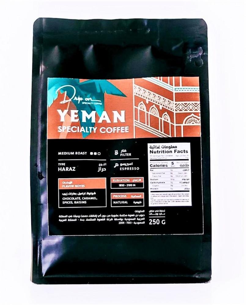 حبوب قهوة يمن