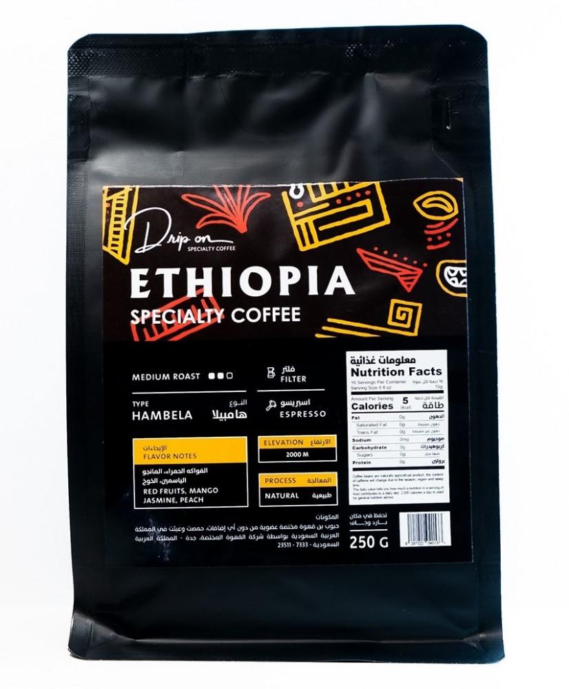 حبوب قهوة مختصة  اثيوبية