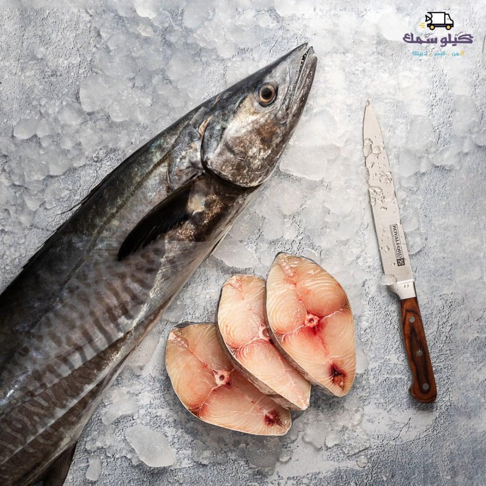 سمك كنعد طازح